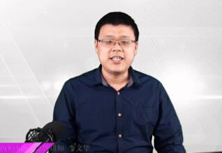 达内集团JavaScript专家李文华经典课程