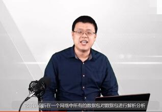SERVER-Web前端培训视频