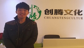 web1509班学员韩*入职南京创腾科技有限公司