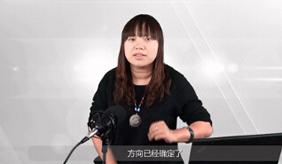 达内Web前端课程Axure培训视频