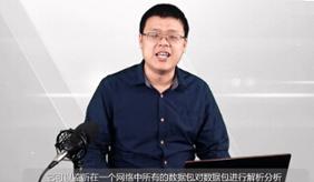 达内集团JavaScript讲师李文华经典课程
