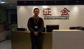 WEB1506班刘**月薪10000入职上海橄榄财富