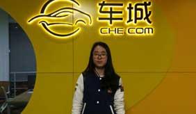 web1510班学员杨*丽入寰新汽车