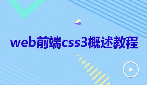 第一节:因果图法步骤回顾和案例分析01_渐变_WEB前端之CSS3