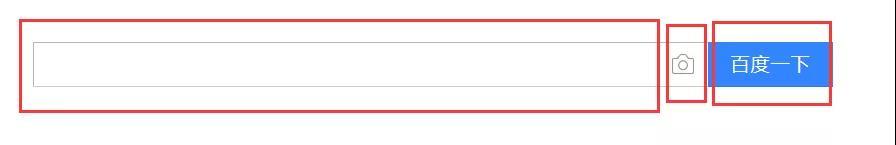 用百度首页来介绍web前端是做什么的